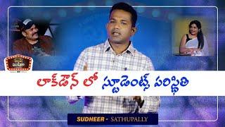 Kushi Kushiga | Telugu Stand Up Comedy By Sudheer | Naga Babu Konidela Orginals | Infinitum Media