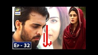 Balaa Episode 32 - 17th December 2018 - ARY Digital Drama