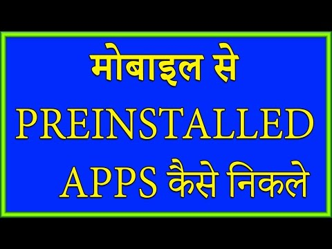 How to remove preinstalled apps from mobile without root
