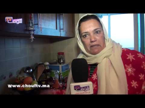 L'actrice Marocaine bouhmala s'indigne contre les jeunes