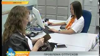 """Число """"пассивных"""" должников за электричество увеличивается в Иркутске в период отпусков"""