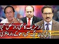 Kal Tak with Javed Chaudhry - 4 December 2017 | Express News