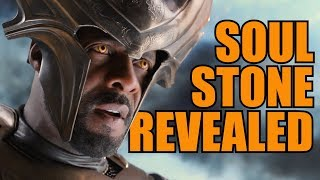 The Last Infinity Stone inside Heimdall?! Soul Stone Marvel Fan Theory