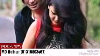 মরিচ ঝাল Bangla Hot Song Only For Boy.mp4