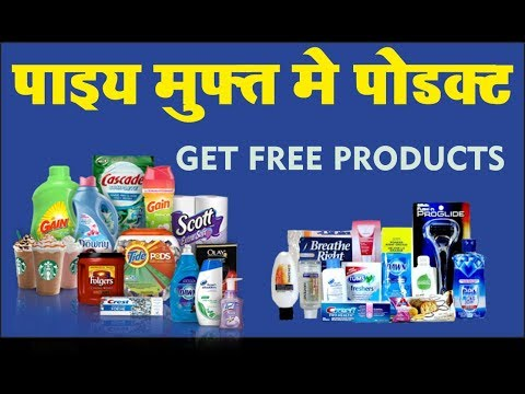 All in One online Shopping App : Shopngifts | Get Free Sample Products