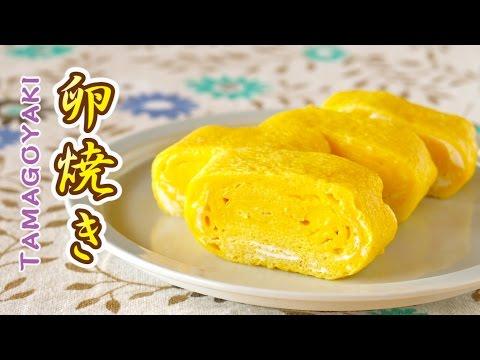 How to Make Tamagoyaki (Sweet and Savory Japanese Egg Rolls Recipe) | OCHIKERON