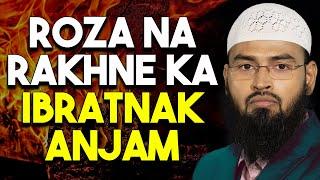 Roza Na Rakhne Walo Ka Ibraatnaak Anjam By Adv. Faiz Syed