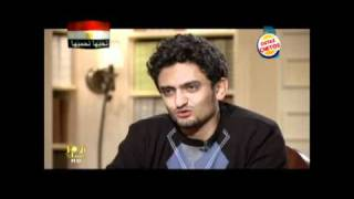 Wael Ghonim on Dream TV 2 after his release #Jan25 - (2 of 4)