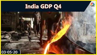 India GDP Q4: April में कोर सेक्टर आउटपुट की ग्रोथ -38% के रिकॉर्ड लो पर, लॉकडाउन की मार