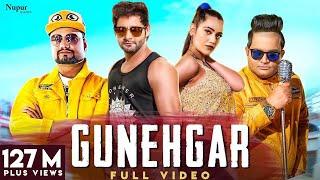 Gunehgar (Official Video) Vijay Varma    KD    Raju Punjabi    New Haryanvi Songs Haryanavi 2020