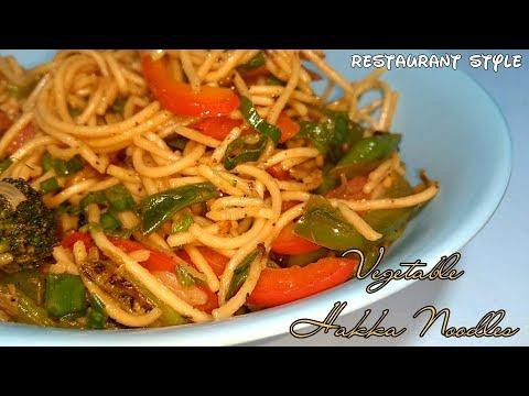 Vegetable Hakka Noodles |How to make Veg Hakka Noodles |Veg Chowmein Recipe | Chinese Veg Noodles |