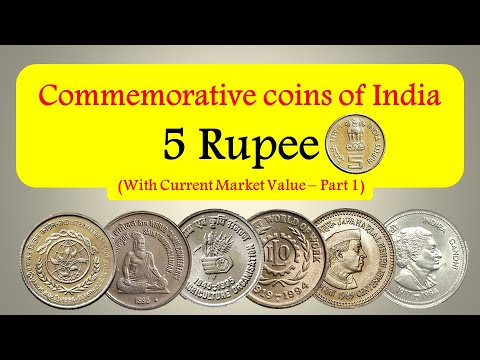 Commemorative coins of India with current market value - 5 rupees ( Part 1 )