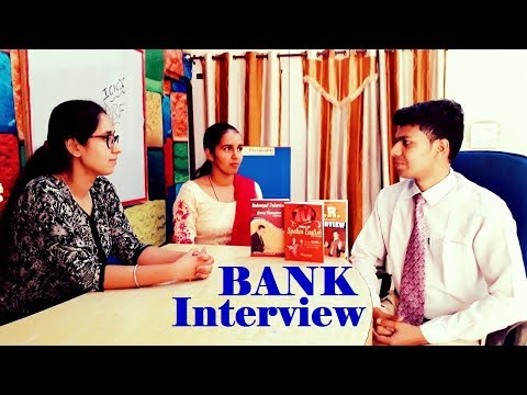 Bank interview for fresher : ICICI : AXIS : SYNDICATE : CANARA ( PGDBF )