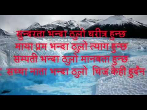 Xxx Mp4 New Nepali Motivation Video पहिचान बाचौ खुसि साथ का केहि अनमोल भनाइ हरु Bachau Khusa Sasha 2074 3gp Sex