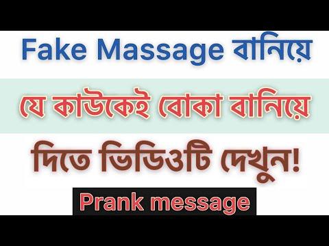 Create Fake Message Screenshot-Prank Message