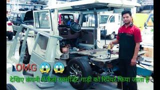 Bolero accident repairing