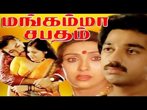 Kamal Hassan Vikram Tamil Movie Mp3 Songs Free Download