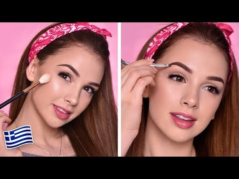 Everyday Makeup Tutorial | One Brand Tutorial | Benefit Cosmetics Greece