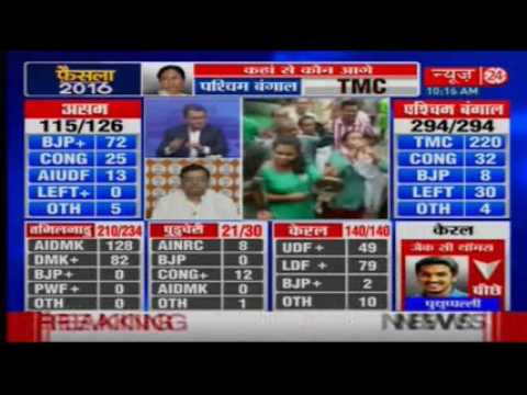 Xxx Mp4 West Bengal Election Results LIVE West Bengal Roars For Tigress 3gp Sex