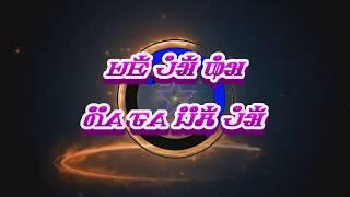 Hmong State Xom Xwm Ntiaj teb          Tshaj Meej Yaj Los Cheem