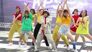 2017.09.23 댄스팀 마인드크루(MIND CREW) - Festival+Artist 외 *생명사랑 한류 레전드 K-Pop 댄스대회*