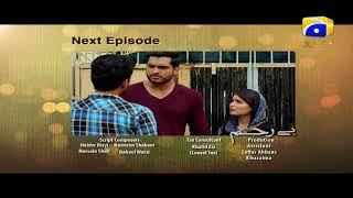 Bayrehem - Episode 107 Teaser | HAR PAL GEO