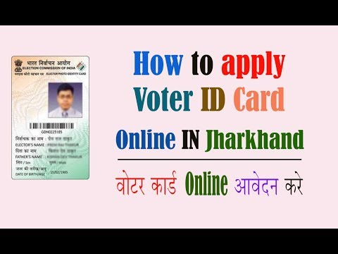 How to apply for voter id card online in jharkhand | मतदाता पहचान पत्र ऑनलाइन आवेदन करें [The 117]