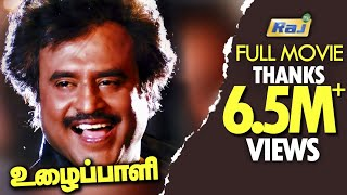 Download Uzhaippali | Tamil Full Movie | HD | Rajinikanth | Roja Selvamani | Raj TV Video