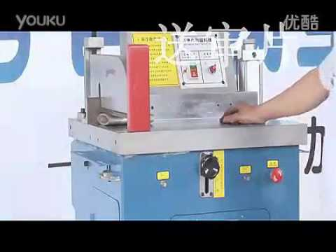 Telhoo MC 455L Aluminum pipe profile cutting machine