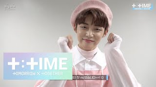 Download [T:TIME] 1st challenge of YEONJUN as a MC! Video