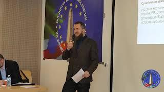 Второй съезд Ассамблеи Чеченцев Европы 22.02.2020 : часть 1 / 2