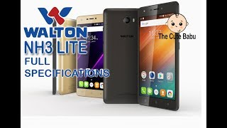 WALTON NH3 LITE | FULL SPECIFICATIONS | ANDROID | 7.0 | UPCOMING PHONE 2017 | TCB | BANGLADESH