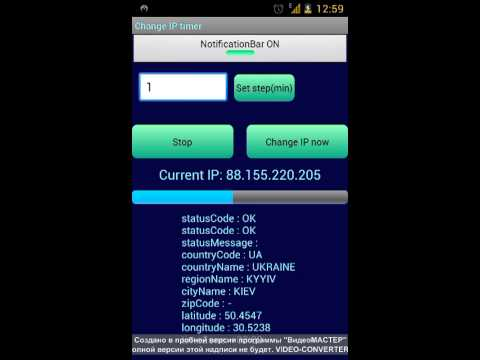 Change IP(cheat voting) timer Android app