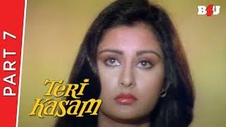 Teri Kasam | Part 7 | Kumar Gaurav, Poonam Dhillon, Nirupa Roy | Full HD 1080p