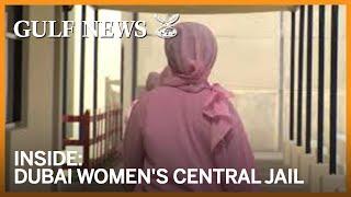 Inside the Dubai Women