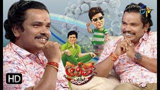 Alitho Saradaga   8th April 2019   Sampoornesh Babu (Actor)   ETV Telugu
