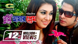 Tumi Amar Prem | Full Movie | Shakib Khan | Apu Bishwas | Synthia
