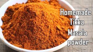 Homemade Tikka Masala Powder||can be used for Chicken,Fish,Paneer