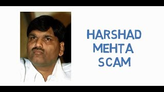 Harshad Mehta Scam   Case Study   Hindi