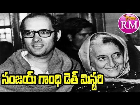 Xxx Mp4 The Life Of Sanjay Gandhi In Telugu Son Of Indira Gandhi National Congress 3gp Sex