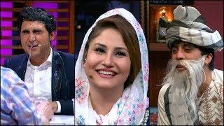 Download Zere Chatre Eid Qurban - Ep.01 - 2018 - TOLO TV / زیر چتر عید قربان - قسمت اول - ۱۳۹۷ - طلوع Video