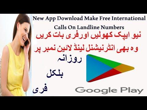 Latest App Free Call On International landline numbers | Make Free Call Everyday On Any Landline