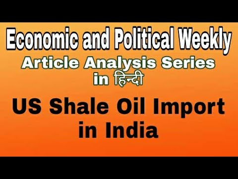 EPW Article Analysis in Hindi : US Shale Oil Import