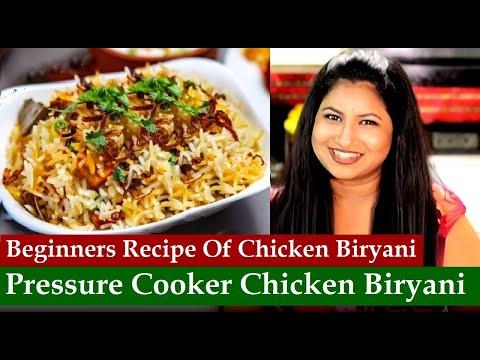 Chicken Biryani in Pressure Cooker | Pressure Cooker Chicken Biryani | Cooker Biryani