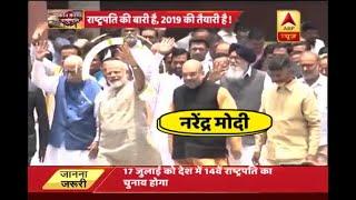 Kaun Banega Rashtrapati: Know how NDA is eyeing 2019 Lok Sabha polls via presidential elec