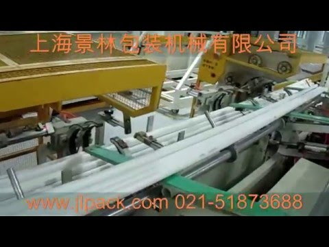 Automatic online plastice pipe bundling and strapping machine