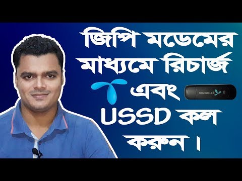How To Make Call And Dial USSD Code By Using GP Internet Modem | Add USSD Menu on GP Internet Modem