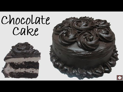बिना अंडे वाला चॉकलेट केक | Best Homemade Chocolate Cake | Eggless Chocolate Cake Recipe