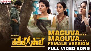 #VakeelSaab - Maguva Maguva Female (Version) Full VideoSong   Pawan Kalyan   ThamanS   SriRam Venu
