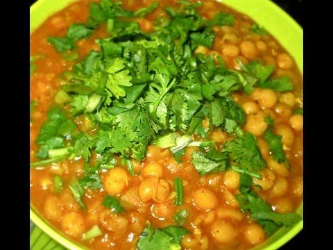 Matar Ke Chole Quick And Easy in hindi